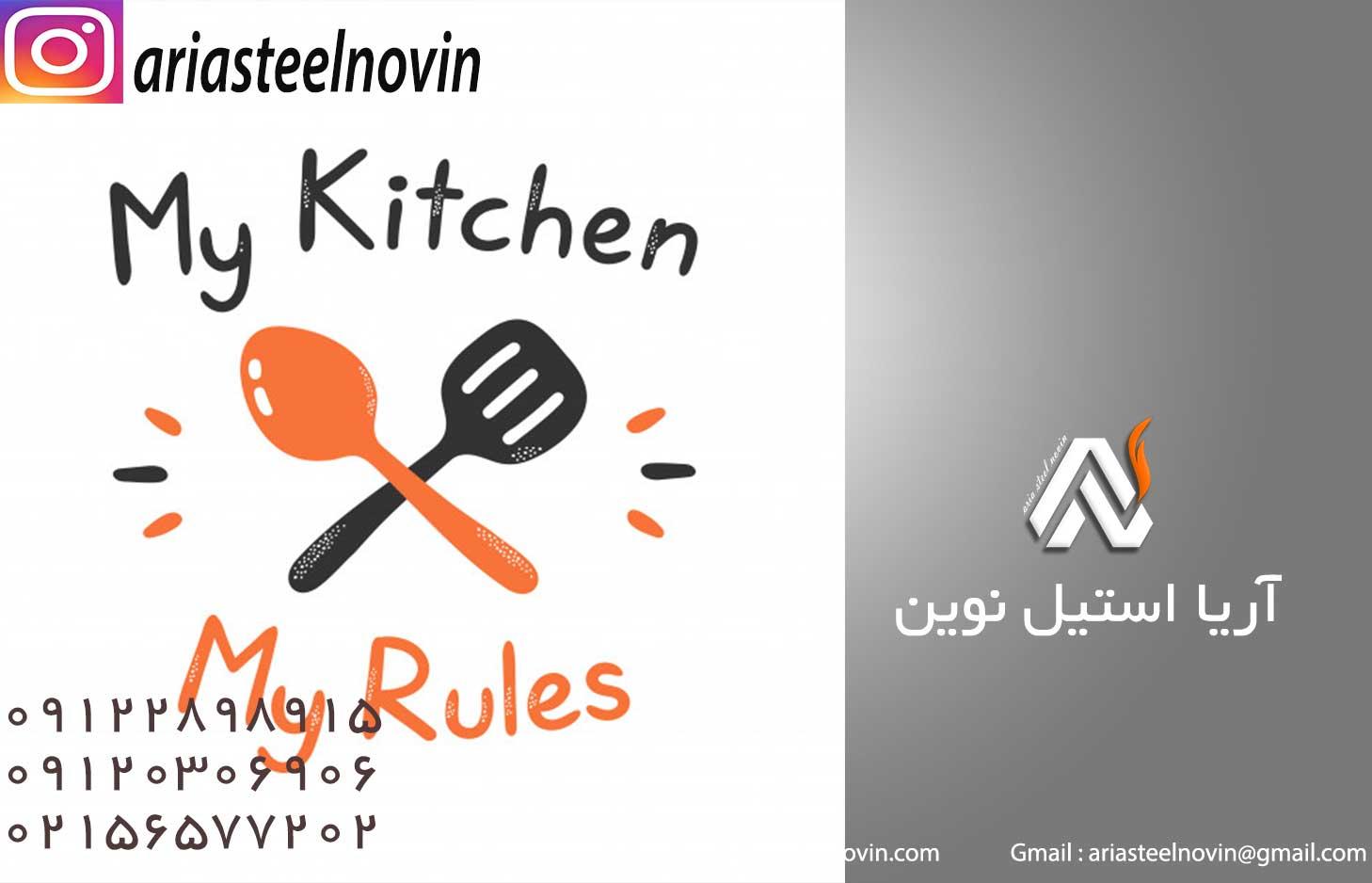 قوانین-رستوران-خوب