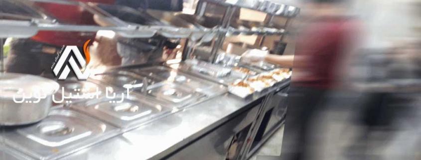 تجهیز رستوران چاشنی