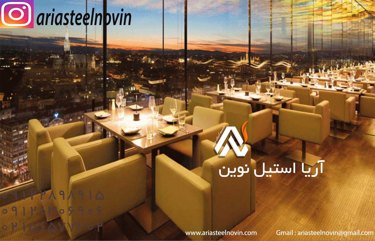 داشتن-رستوران-خوب