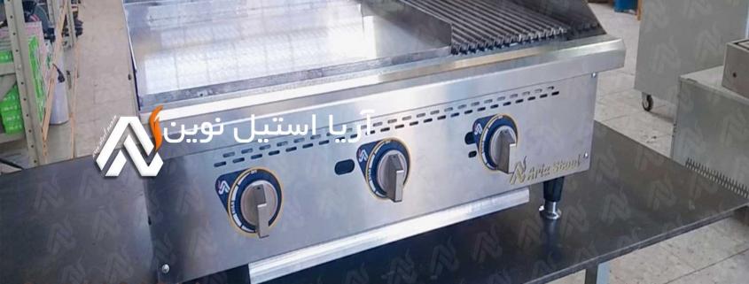 دستگاه-گریل-صنعتی | تجهیزات آشپزخانه صنعتی| تجهیزات فست فود