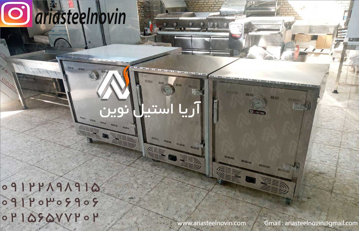 گرمکن-غذا | تجهیزات آشپزخانه صنعتی | تجهیزات فست فود
