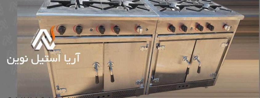 چهار شعله دمکن دار _ تجهیزات آشپزخانه صنعتی