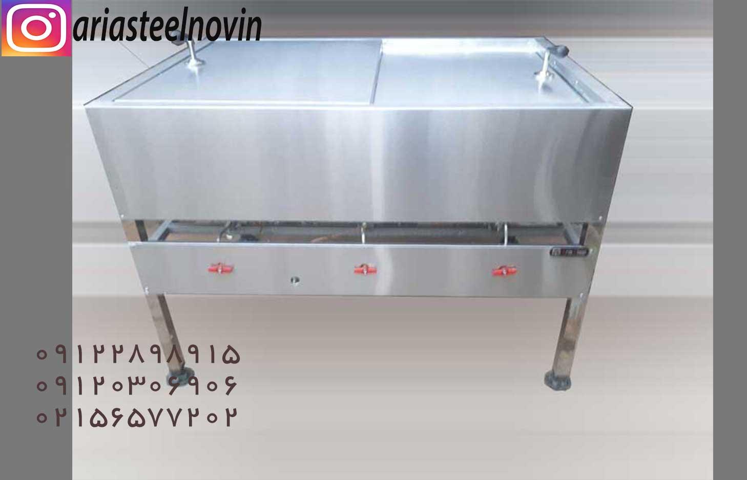 فر دیزی پز | تجهیزات آشپزخانه صنعتی | تجهیزات فست فود