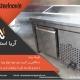 تاپینگ ایتالیایی _ تجهیزات آشپزخانه صنعتی
