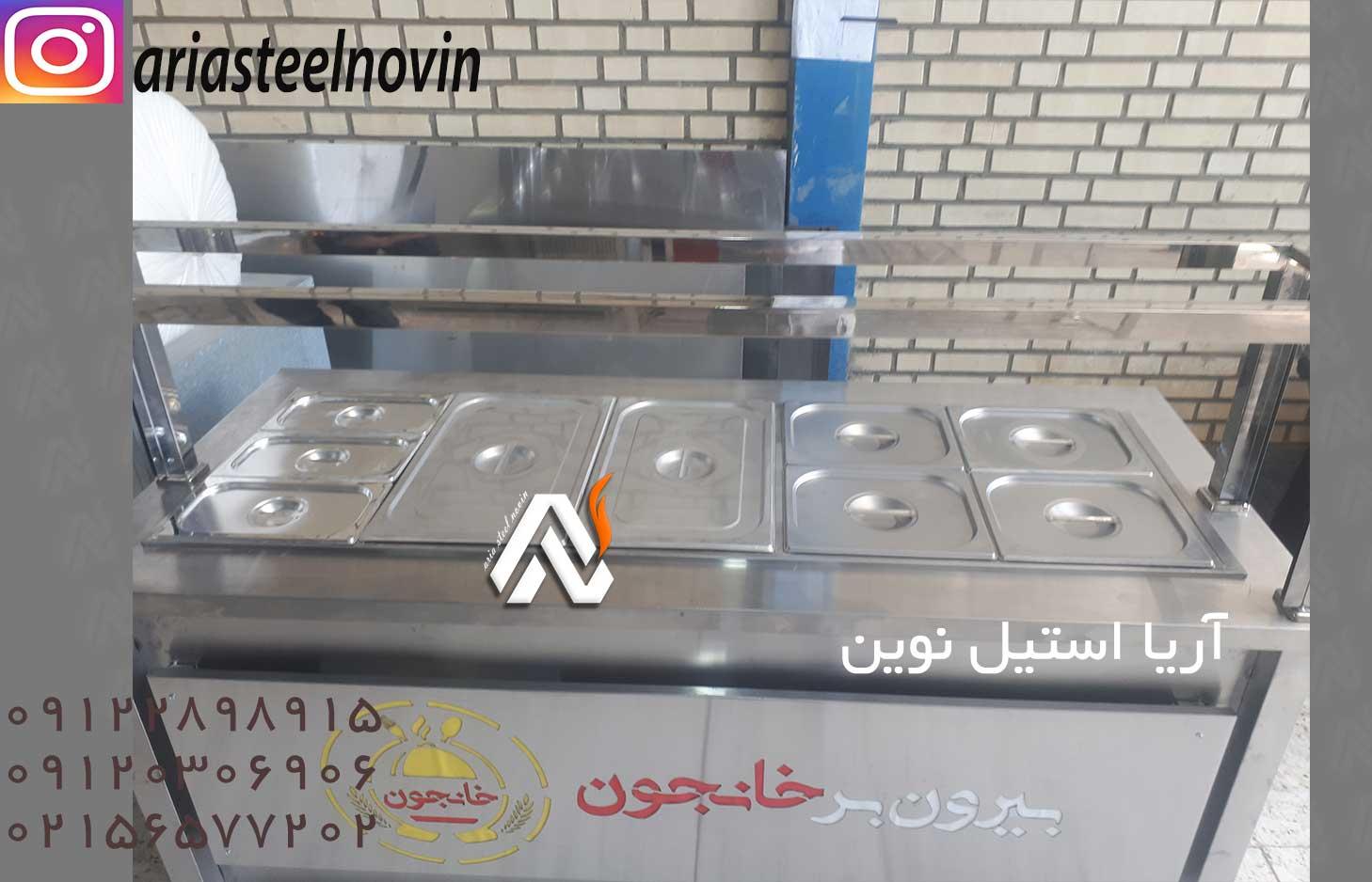 hot-counter-food