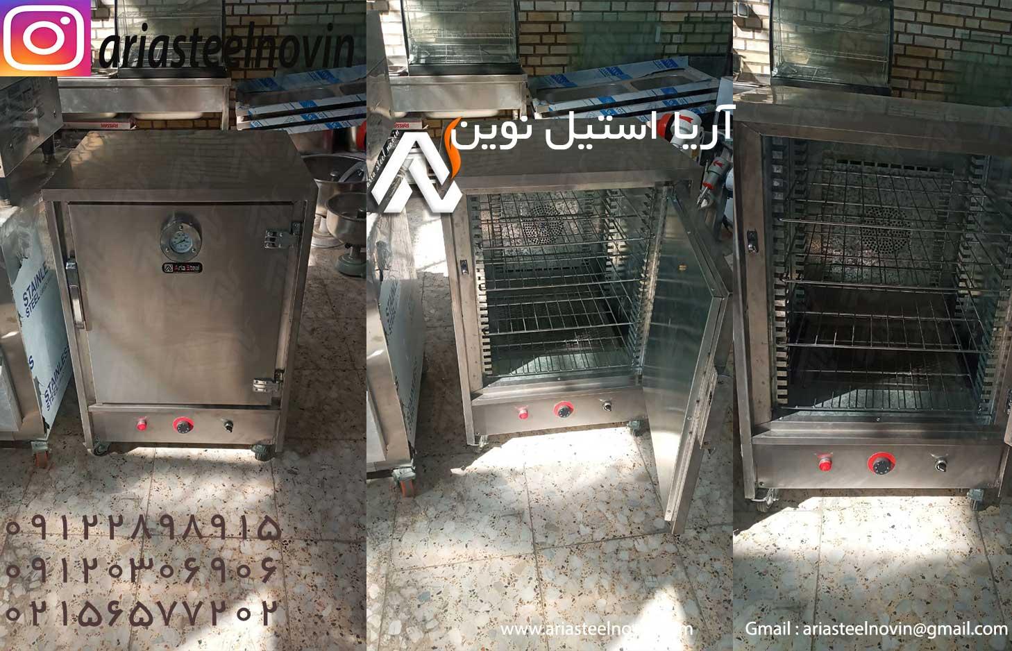 گرمکن-غذا-صنعتی