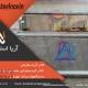 کانتر گرم سفارشی | تجهیزات فست فود | تجهیزات آشپزخانه صنعتی