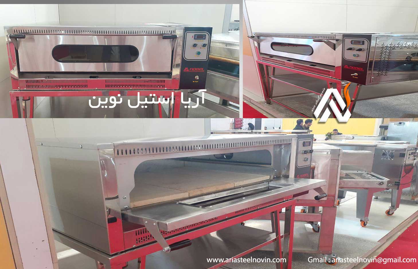 pizza-oven-ggf