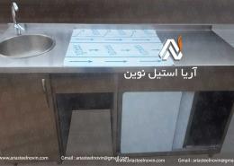 میز کار همراه سینک | تجهیزات آشپزخانه صنعتی| تجهیزات فست فود