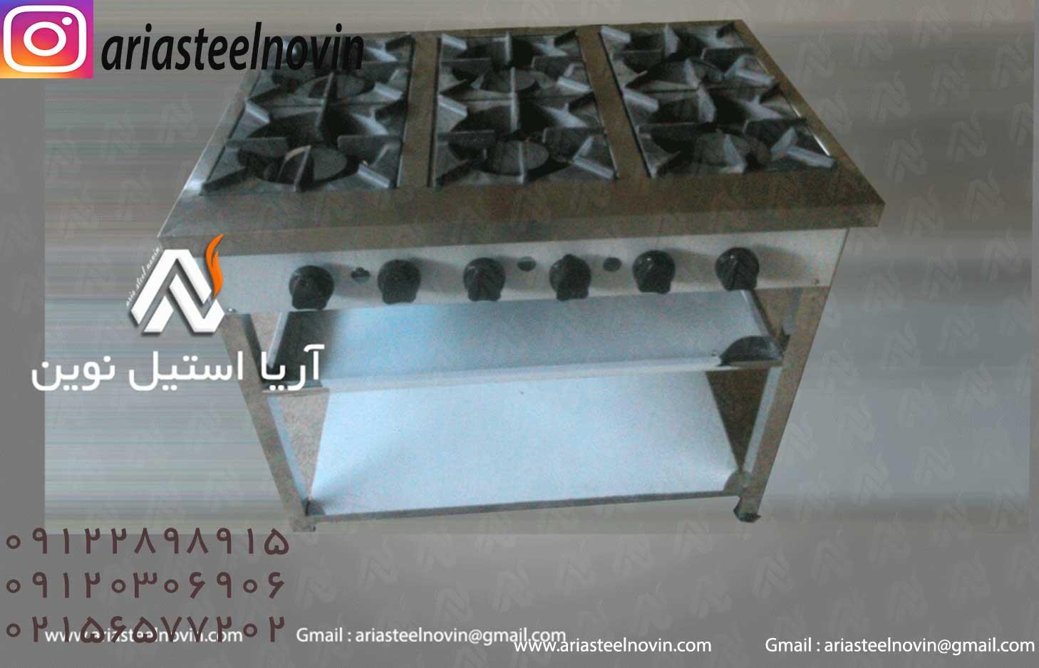 اجاق-شش-شعله-پایه-دار-_تجهیزات-آشپزخانه-صنعتی-تجهیزات-رستوران