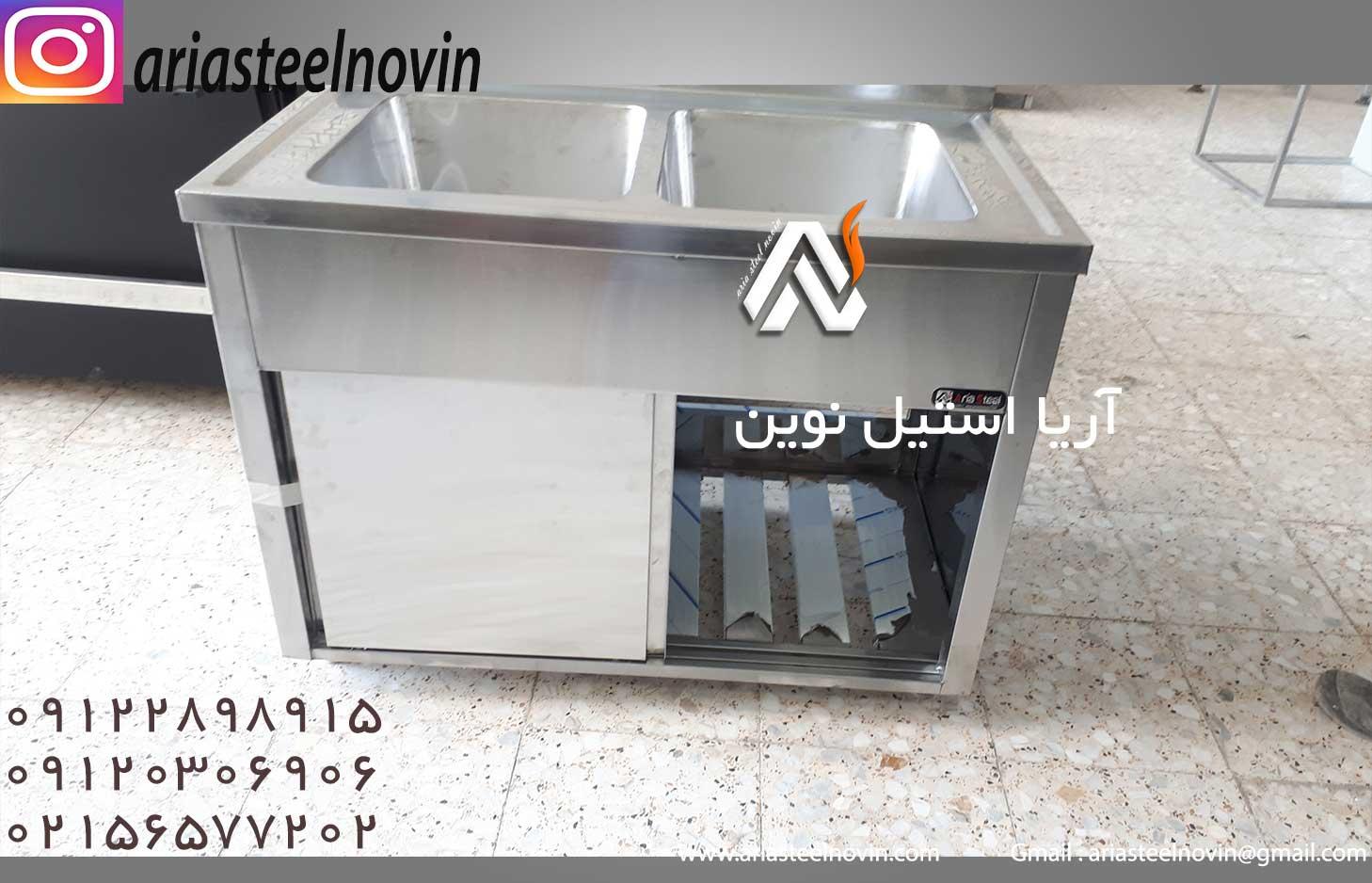 سینک ظرفشویی با کابینت