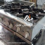 اجاق-چهار-شعله-رومیزی-صنعتی | تجهیزات آشپزخانه صنعتی | تجهیزات فست فود