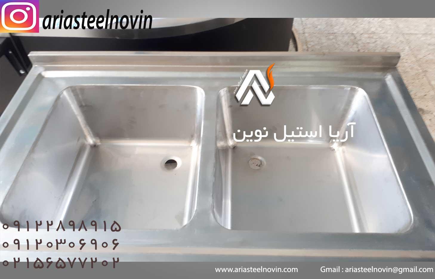 industrial-sink