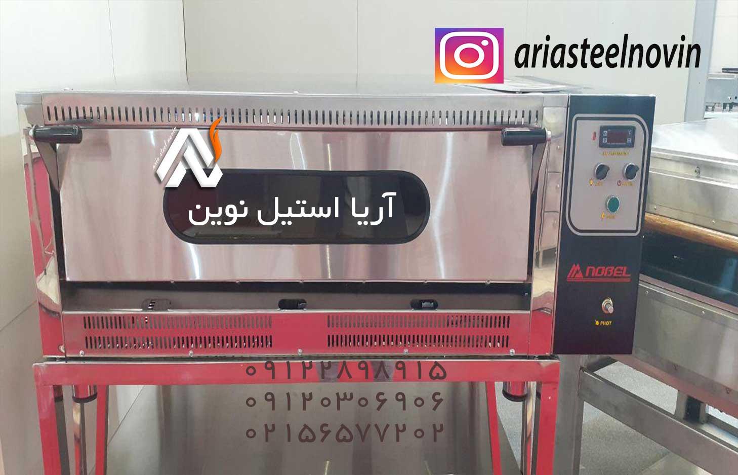 قیمت-فر-پیتزا-ایتالیایی | تجهیزات آشپزخانه صنعتی | تجهیزات فست فود