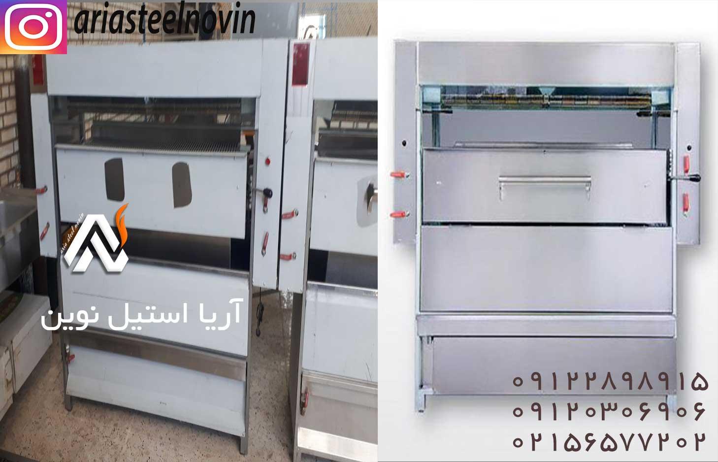 کباب-پز-تابشی-30-سیخ | تجهیزات آـشپزخانه صنعتی | تجهیزات فست فود