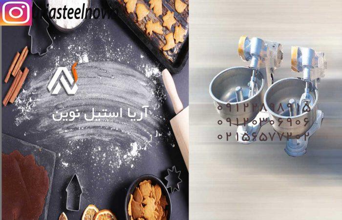 خمیر گیر 5 کیلویی | تجهیزات آشپزخانه صنعتی | تجهیزات فست فود