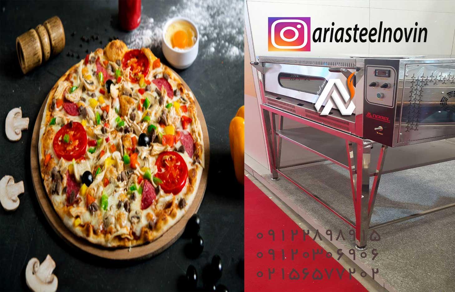 قیمت فر سنگی پیتزا در خرداد ماه سال 1400 دوازده میلیون و پانصد هزار تومان میباشد
