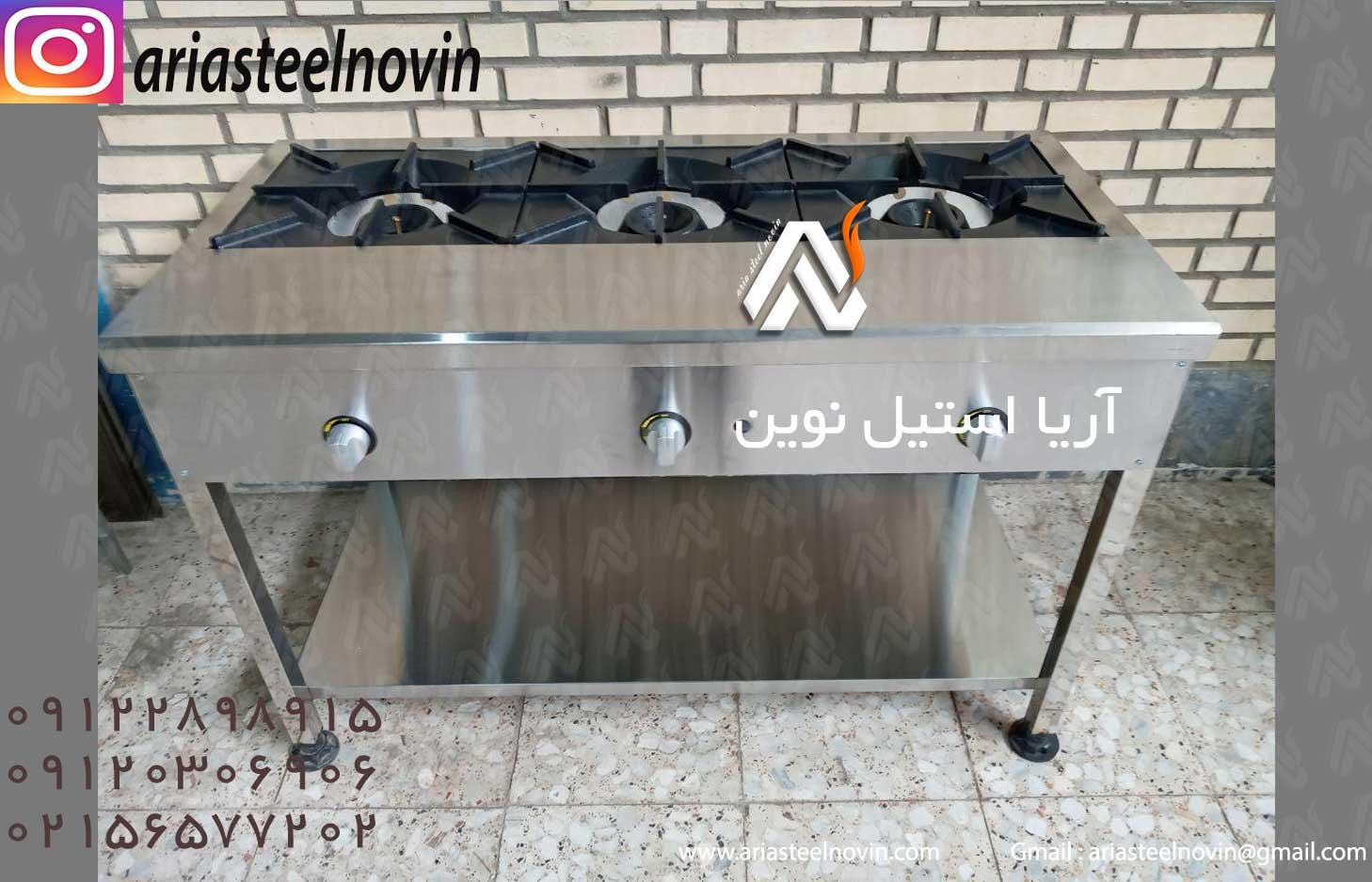 اجاق-سه-شعله-خطی-با-پایه | تجهیزات آشپزخانه صنعتی | تجهیزات فست فود