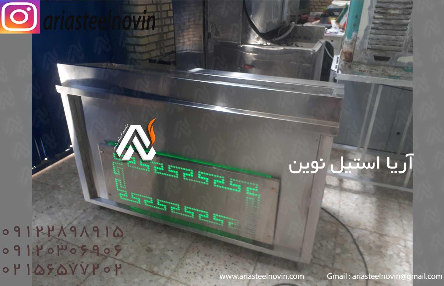تاپینگ-سرد-ساندویچ- | تجهیزات آشپزخانه صنعتی|تجهیزات فست فود