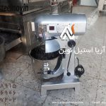 دستگاه-میکسر-قنادی-15-لیتری تجهیزات آشپزخانه صنعتی | تجهیزات فست فود