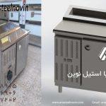 قیمت-یخچال-تاپینگ | تجهیزات آشپزخانه صنعتی | تجهیزات فست فود