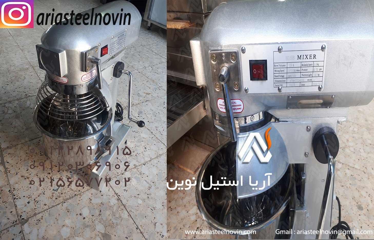مشخصات-فنی-دستگاه میکسر قنادی 15 لیتری