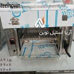 کباب-پز-تابشی-خانگی | تجهیزات آشپزخانه صنعتی| تجهیزات فست فود