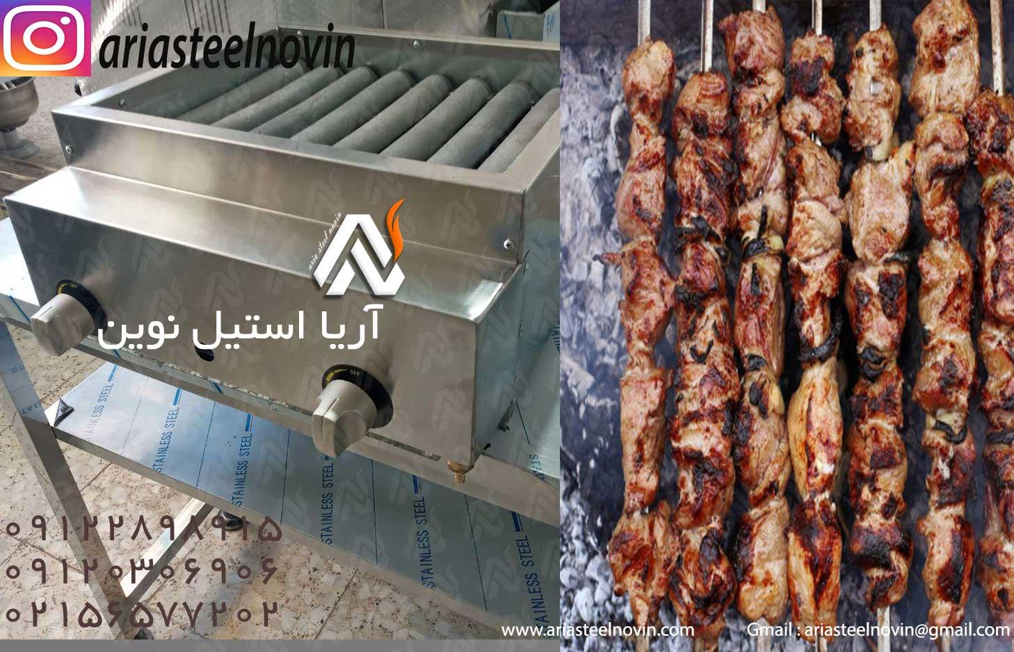 کباب-پز-خانگی-رومیزی-استیل