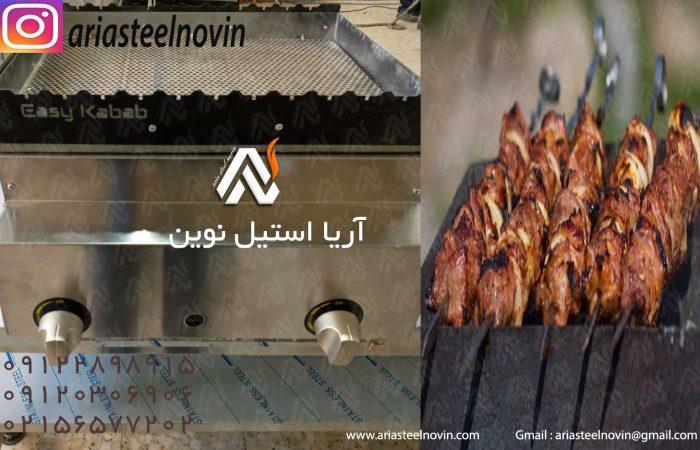 کباب پز رومیزی گازی و ذغالی | تجهیزات آشپزخانه صنعتی | تجهیزات فست فود