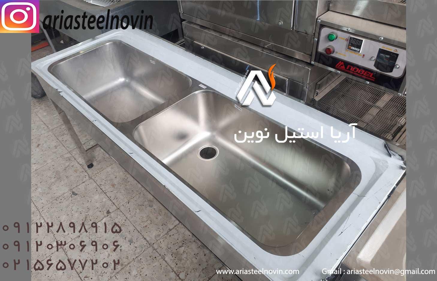 سینک-دو-لگنه-صنعتی-رستوران | تجهیزات آشپزخانه صنعتی | تجهیزات فست فود