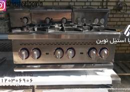 اجاق گاز 6 شعله رومیزی صنعتی