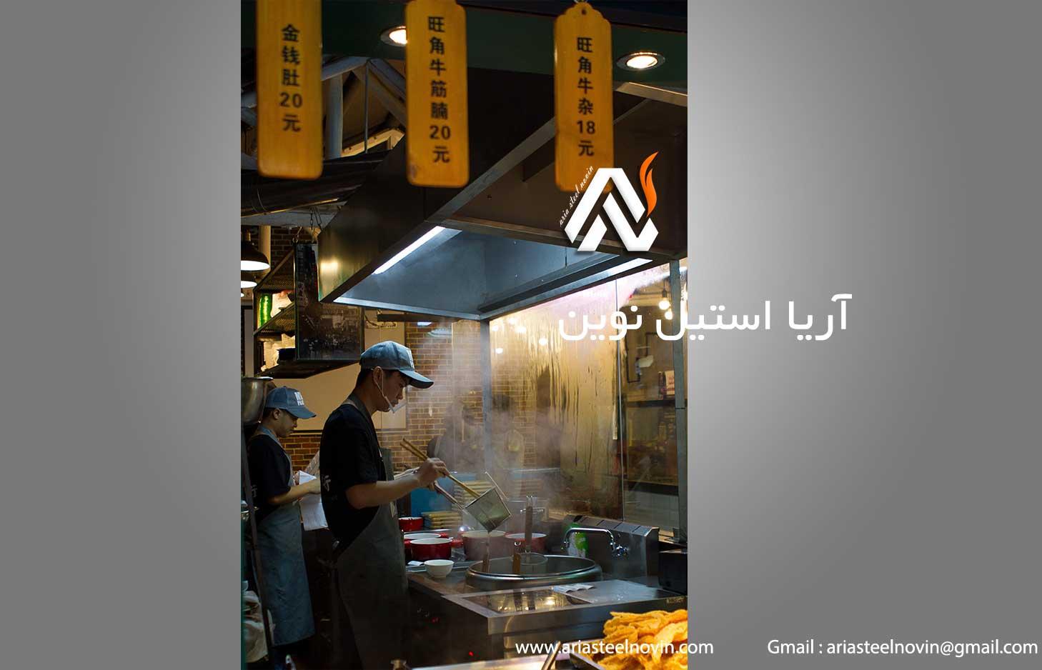 restaurant adwerb