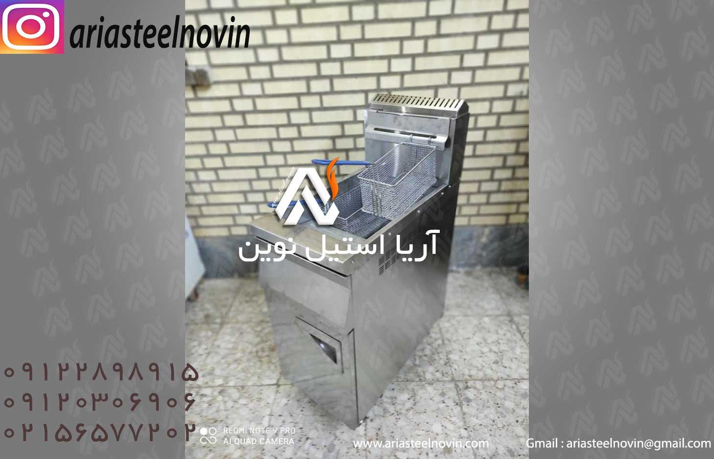 سرخ کن صنعتی ایرانی