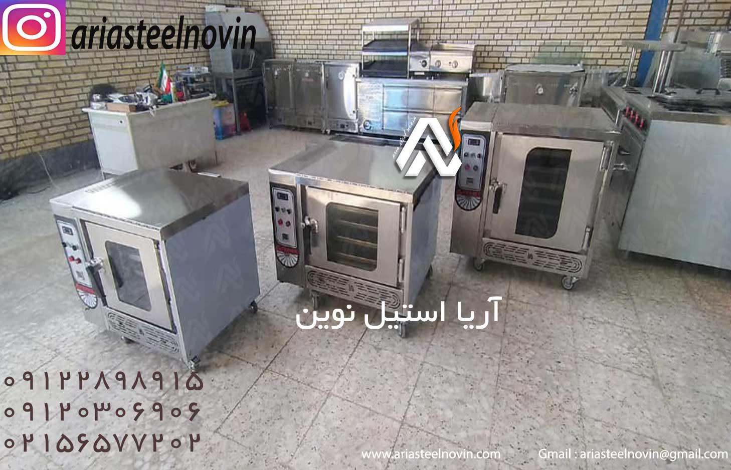 pstry-oven-8-des