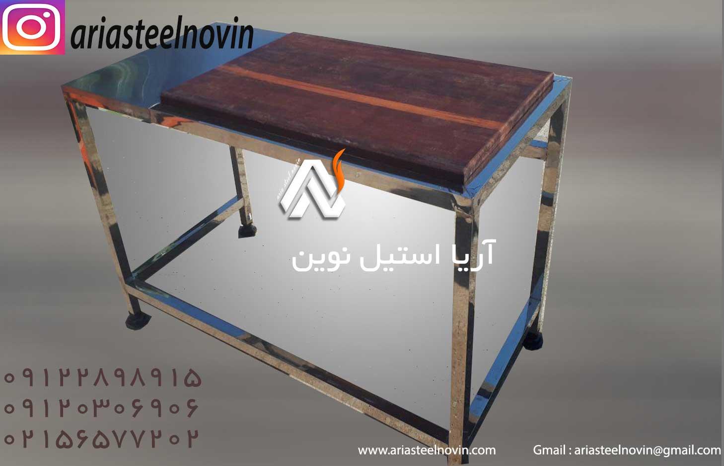 میز کار استیل صنعتی رویه چوب