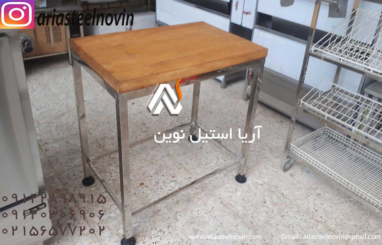 میز کار صنعتی آشپزخانه
