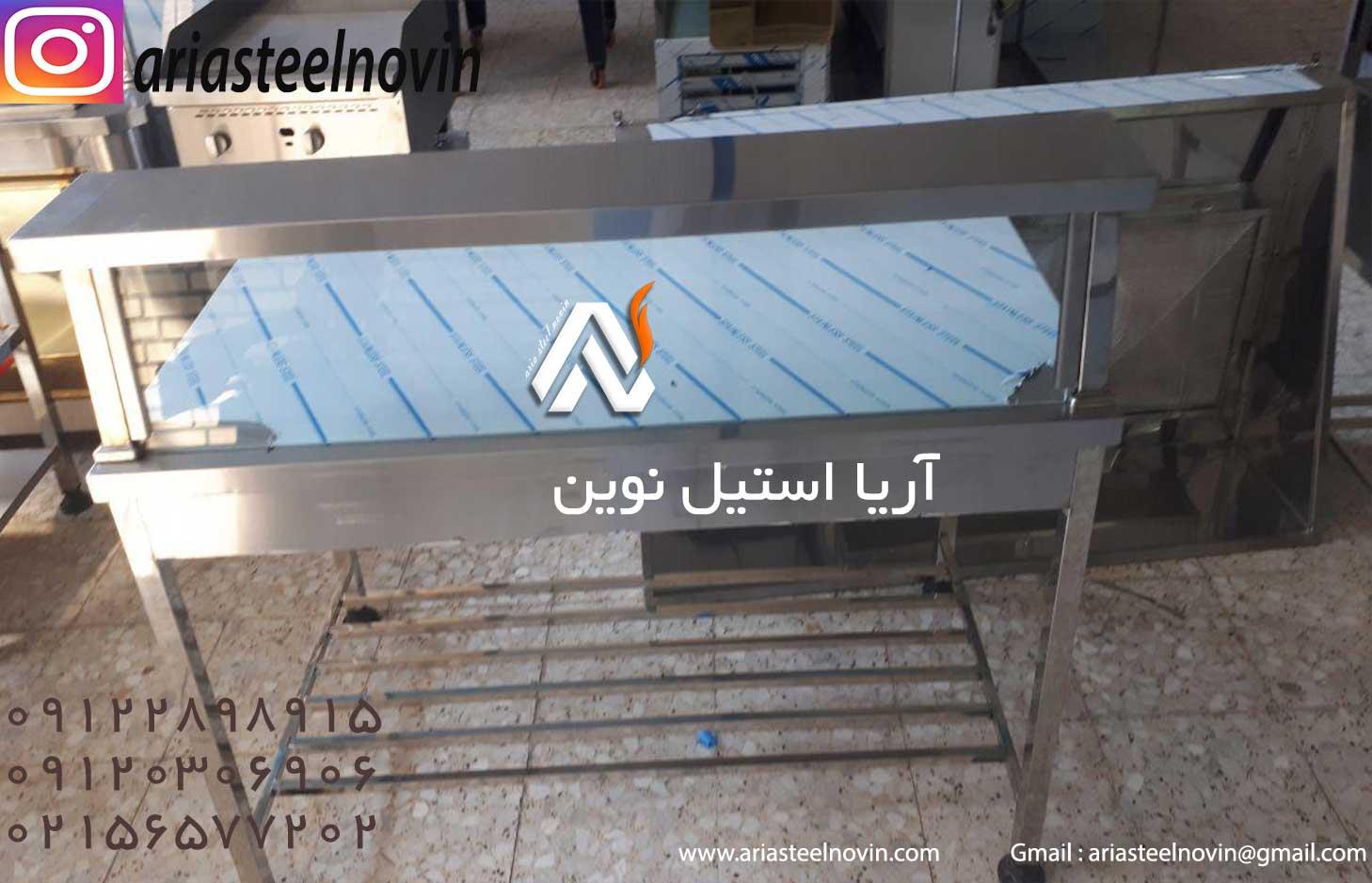 میز کار صنعتی عطاری