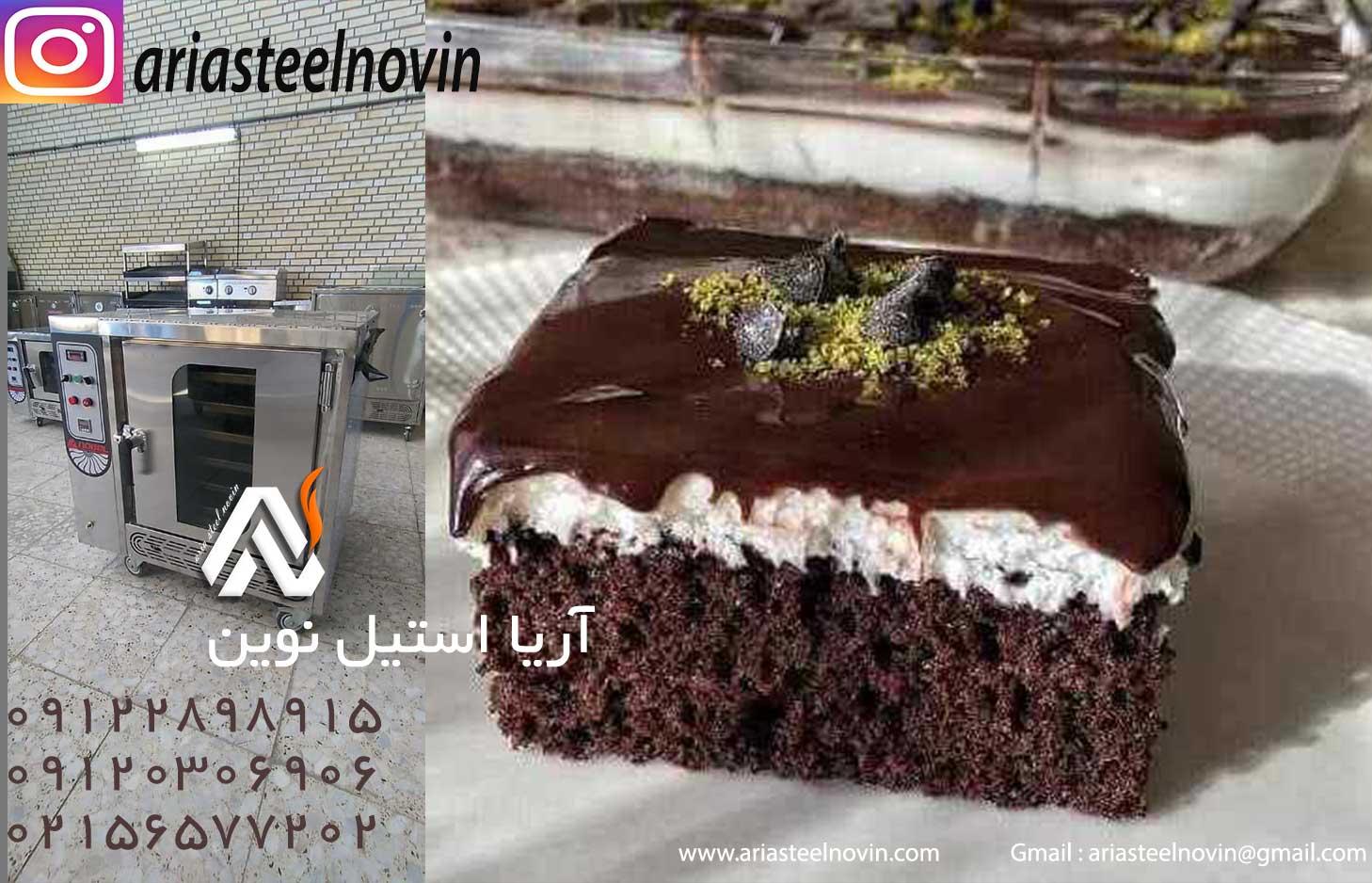 پخت کیک با فر شیرینی پزی