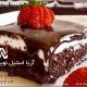 کیک خیس ترکیه ای